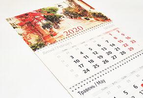 Квартальный календарь Киев